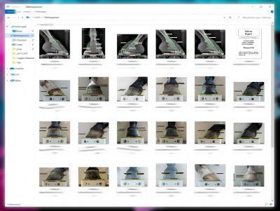 metron_folder